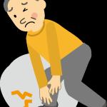 症例 歩くと足首から足の甲にかけて痛む ~骨をほぐす例~